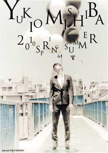 YUKIO MISHIBA メンズファッションブランド ポスター. yukio1; yukio2